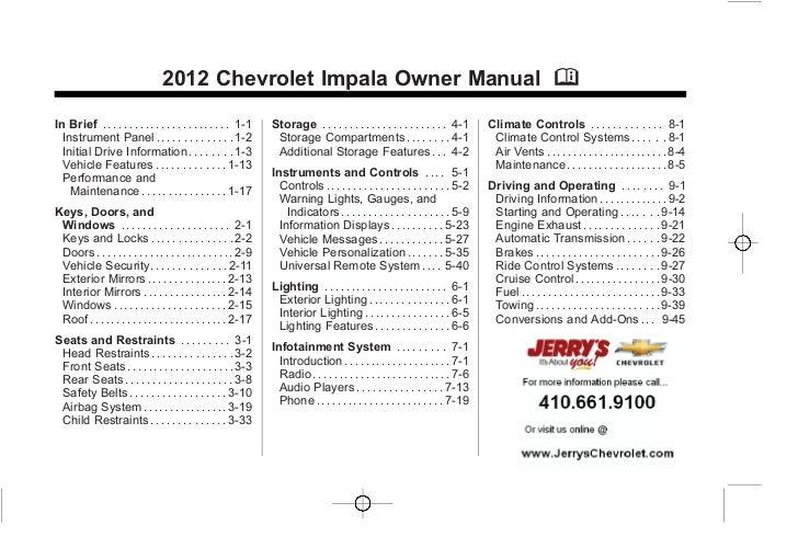 2014 chevrolet impala service manual