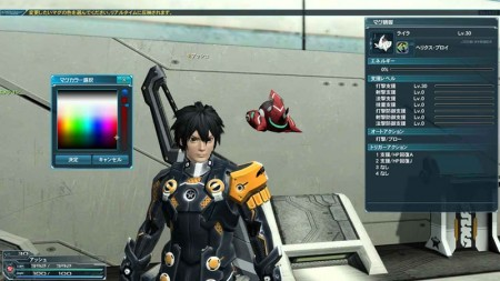Pso2 how to get new mag