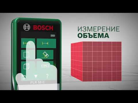 bosch plr 50 c manual