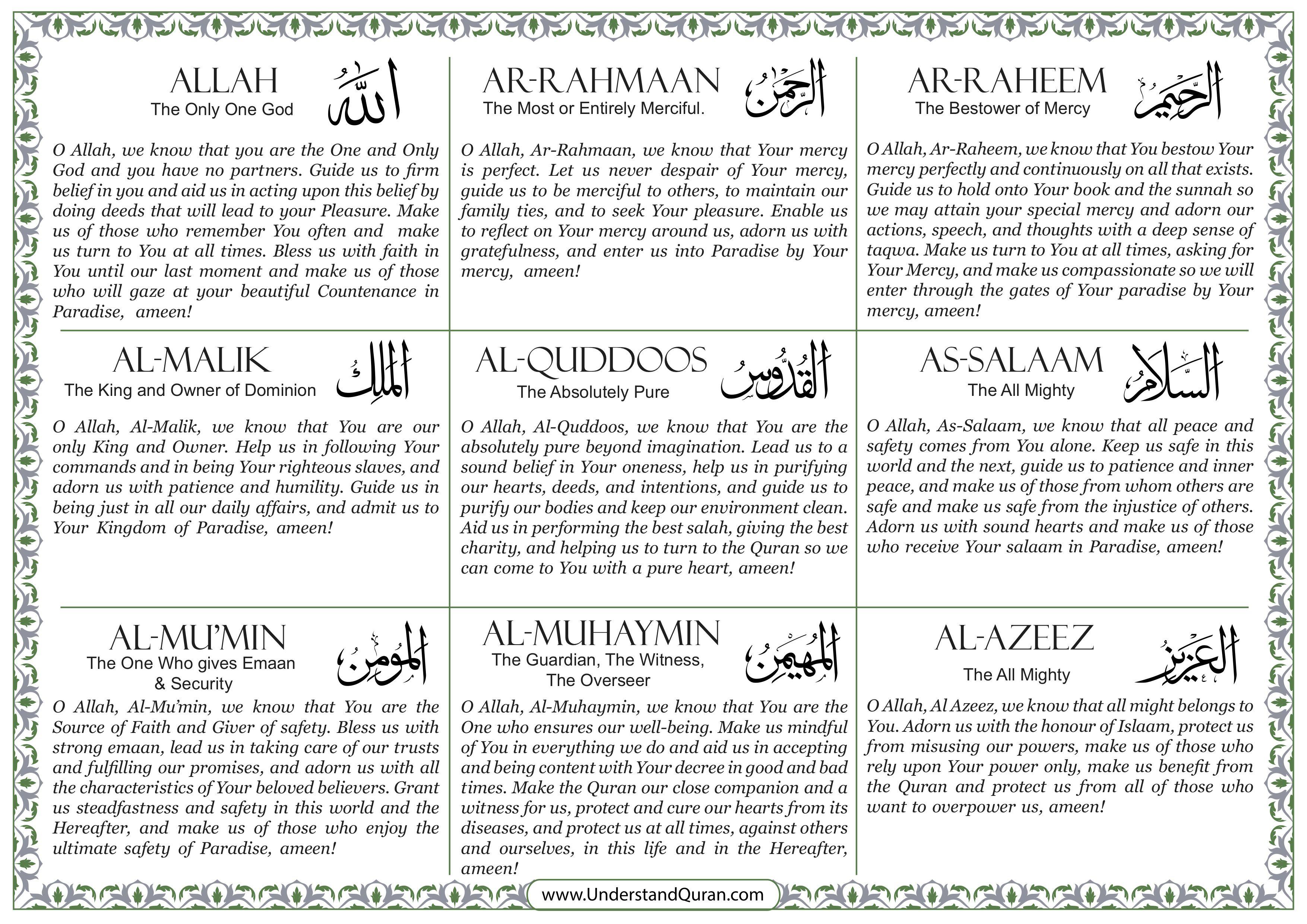 99 names of allah pdf urdu