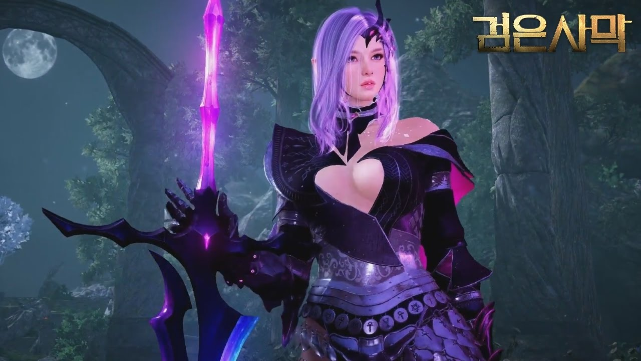 Bdo dark knight guide discord