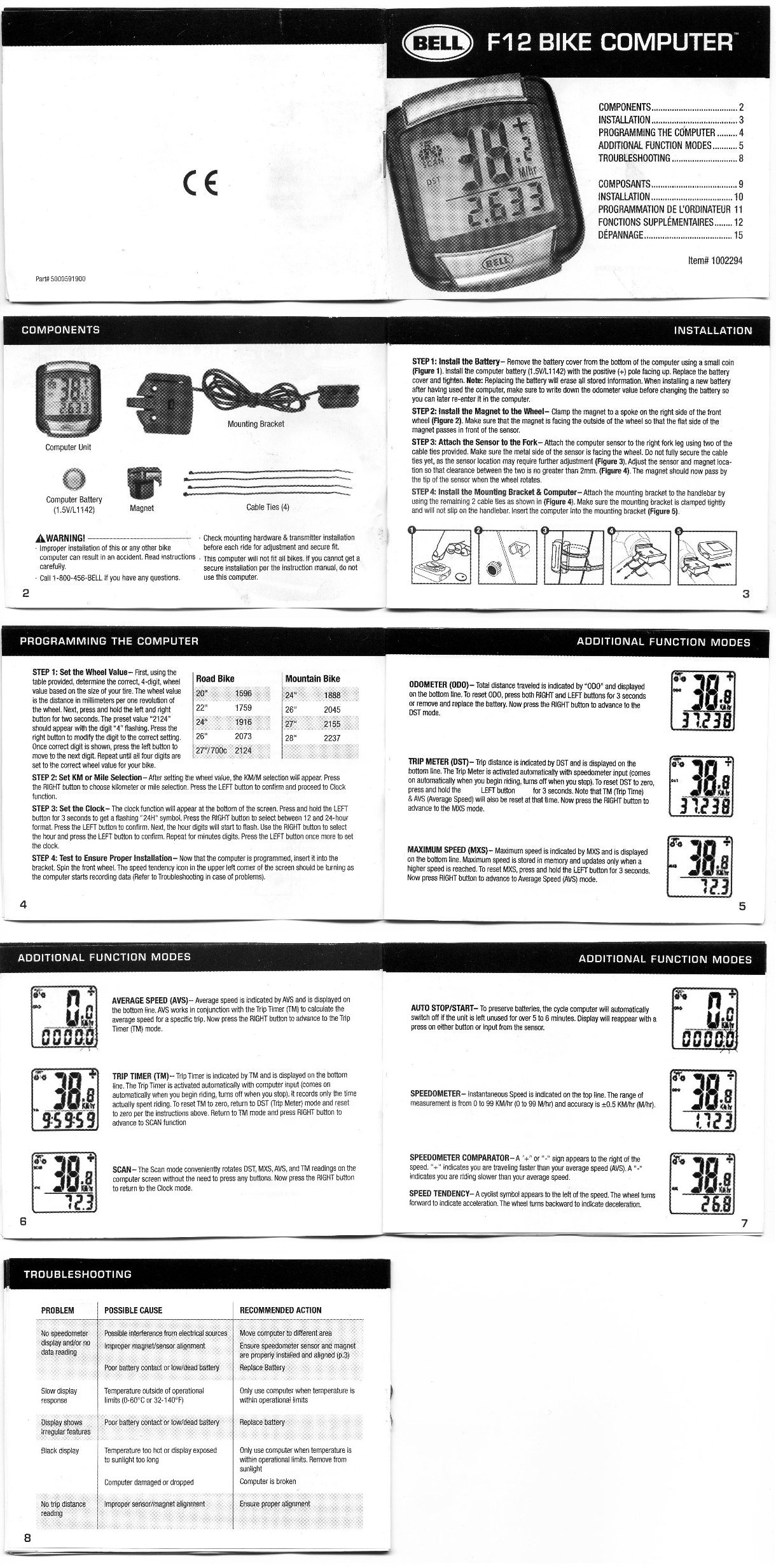 Sigma sport 500 instructions