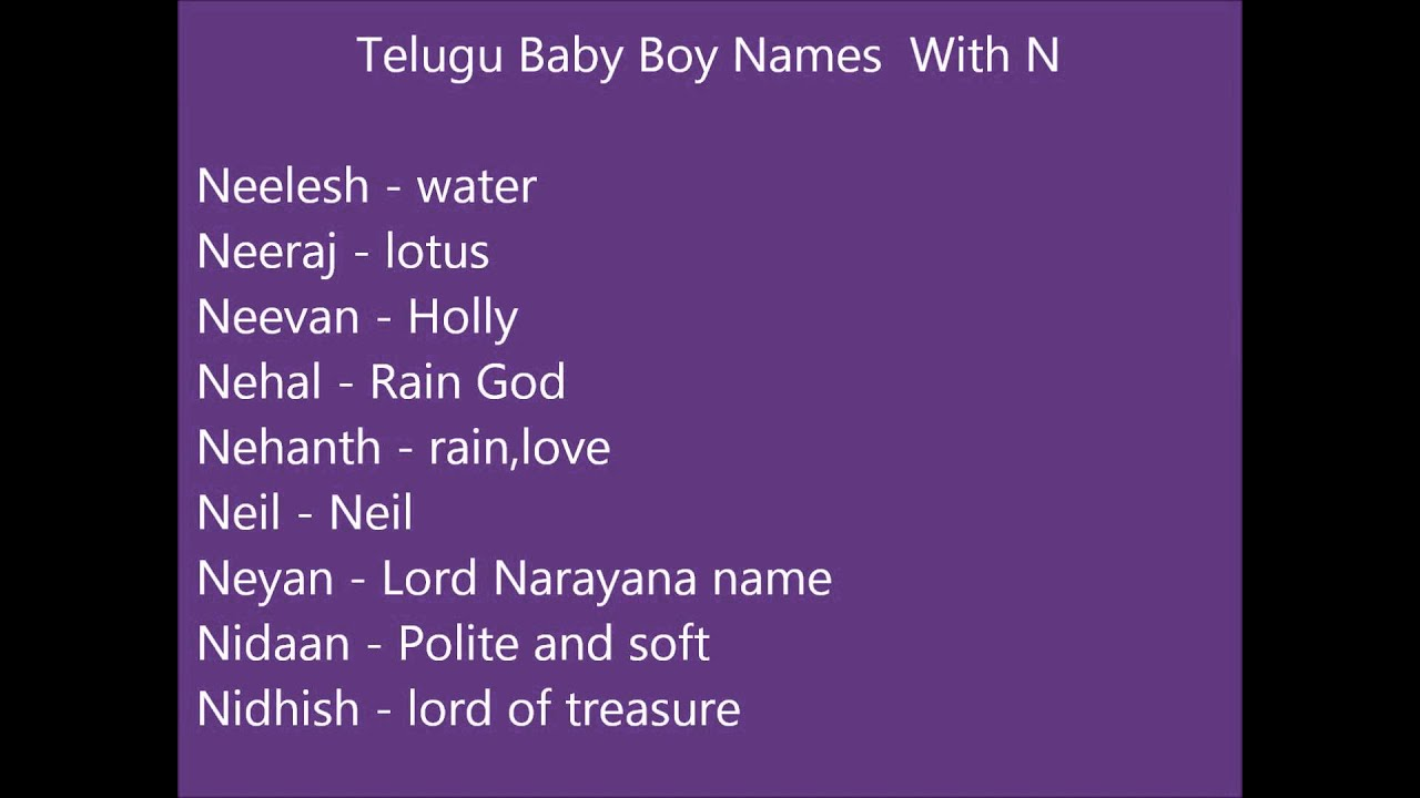 Baby boy names list in hindi pdf