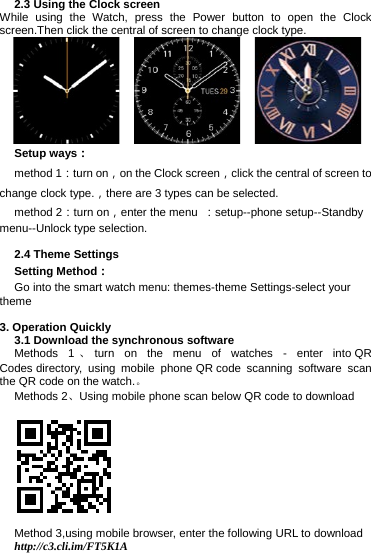 gt08 smart watch manual pdf
