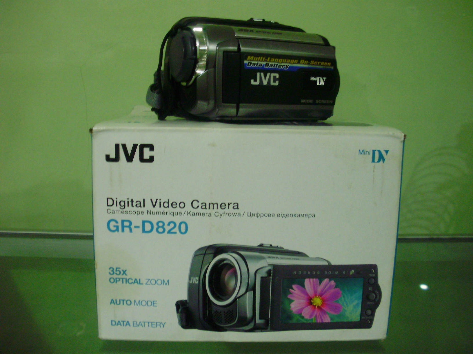 Jvc 800x digital zoom instruction manual